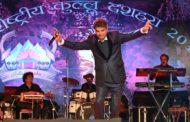 दूसरी सांस्कृतिक संध्या में गायक सुरेश वाडकर के गानों में दर्शक खूब झूमे