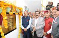 मुख्यमंत्री जयराम ठाकुर ने किया कुल्लू प्रेस क्लब भवन का लोकापर्ण