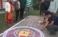 नेहरू युवा केंद्र द्वारा आयोजित राज्य स्तरीय युवा स्वयं सेवी प्रशिक्षण का चौदह दिन हुए संपन्न