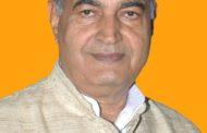 मराठा वीरेंद्र वर्मा ने छोड़ी कांग्रेस