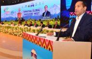 मुख्यमंत्री जय राम ठाकुर ने उद्यमियों से पर्यटन एवं खाद्य प्रसंस्करण क्षेत्रों में निवेश का किया आग्रह