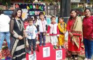 खेलकूद प्रतियोगिता में बच्चों ने मनवाया अपनी प्रतिमा का लोहा
