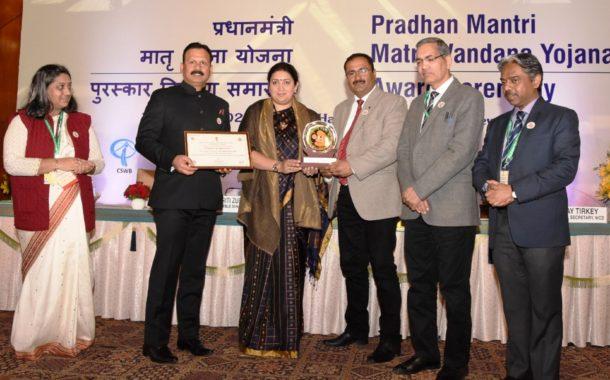 प्रधानमंत्री मातृ वंदना योजना के लिए डीसी ऊना को मिला पुरस्कार