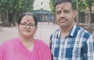 अजय शर्मा एवम पिंकी गांव मुशाली डाकघर बंगाणा को बल्लड हिमालयन टाईम्स परिवार की और से 15वीं शादी की सालगिरह पर वधाई एवं शुभकामनाएं