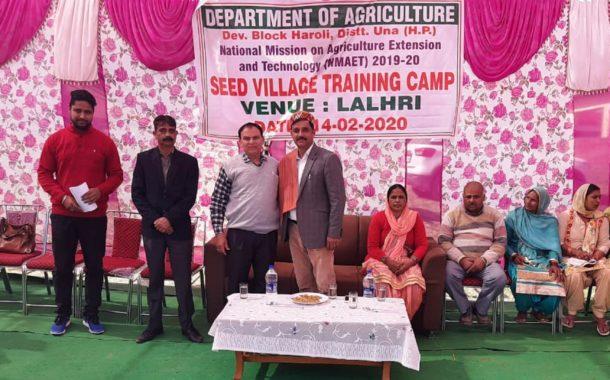 ऊना के 78 हजार किसानों को मिल रहा किसान सम्मान निधि का लाभः राम कुमार