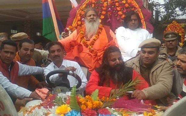 कोटला कलां स्थित श्री राधा कृष्ण मंदिर आश्रम राष्ट्रीय संत बाबा बाल जी महाराज की अगुवाई में ऊना में निकाली गई भव्य शोभायात्रा