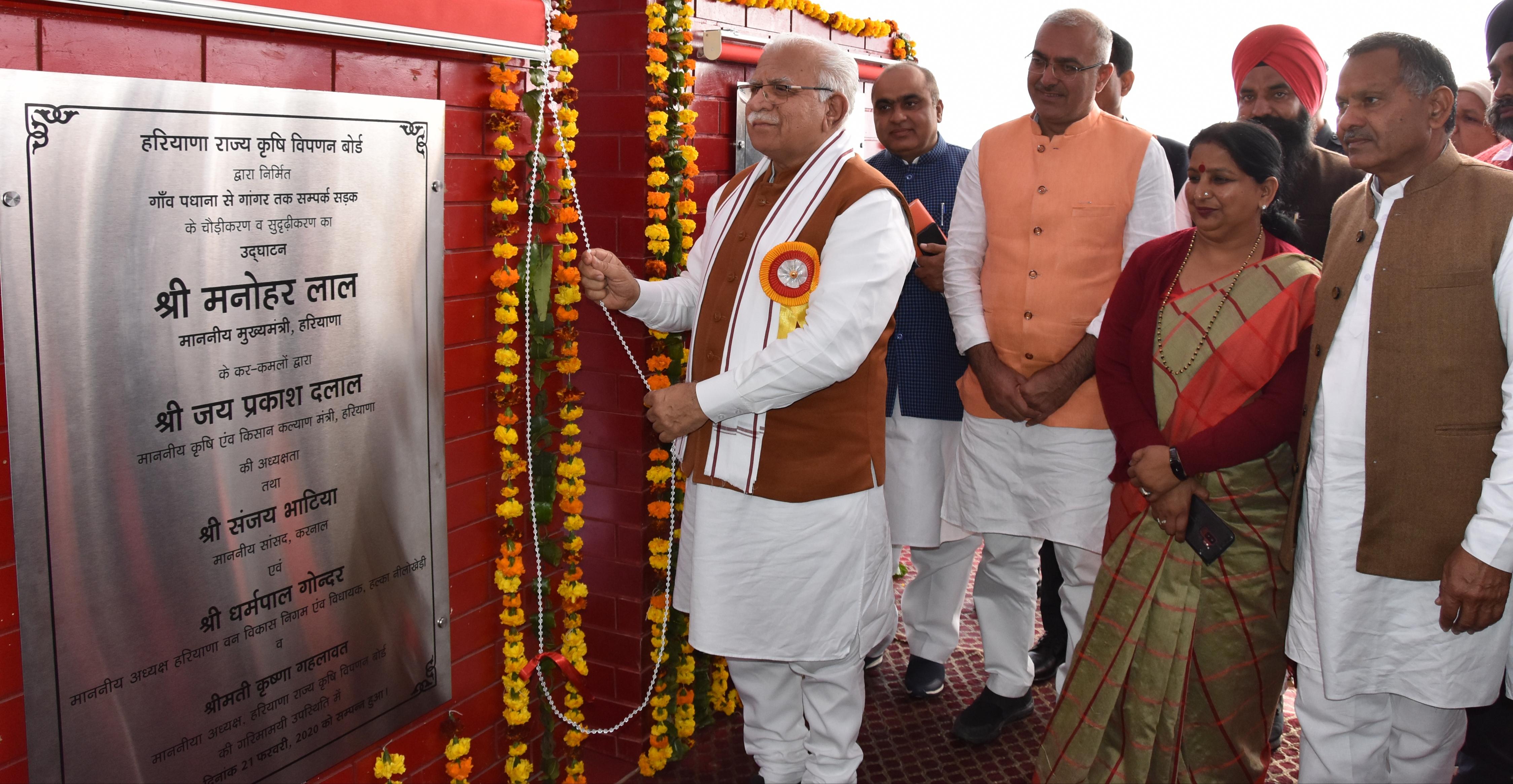 मुख्यमंत्री मनोहर लाल ने जिले में दी 13 करोड़ 26 लाख रूपये की सौगात, 10 तीर्थो का होगा नवीनीकरण व सौंदर्यकरण, पंचायत भवन से किया शिलान्यास