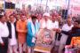 Guru Ravidas Mahasabha Una submitted a memorandum to the President of India through S.D.M. Una