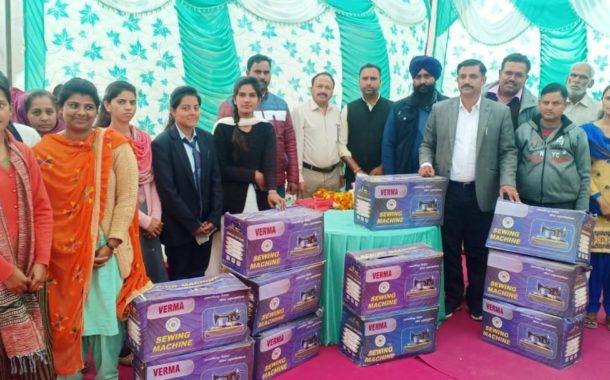 प्रो. राम कुमार ने टाहलीवाल में वितरित की सिलाई मशीनें