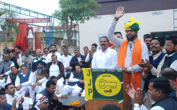 दिगविजय सिंह ने कार्यकर्ताओं को दिया इसराना में 13 मार्च को आयोजित जजपा की रैली का न्यौता