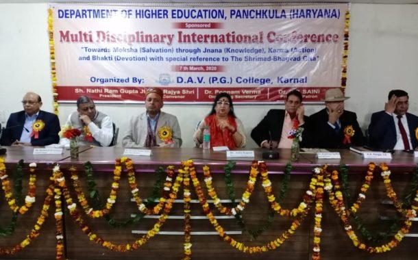 डीएवी कॉलेज मे श्रीमद्भागवत गीता के विशेष संदर्भ के साथ ज्ञान,कर्म और भक्ति के माध्यम से मोक्ष की ओर विषय पर हुआ अंतरराष्ट्रीय सेमीनार का आयोजन