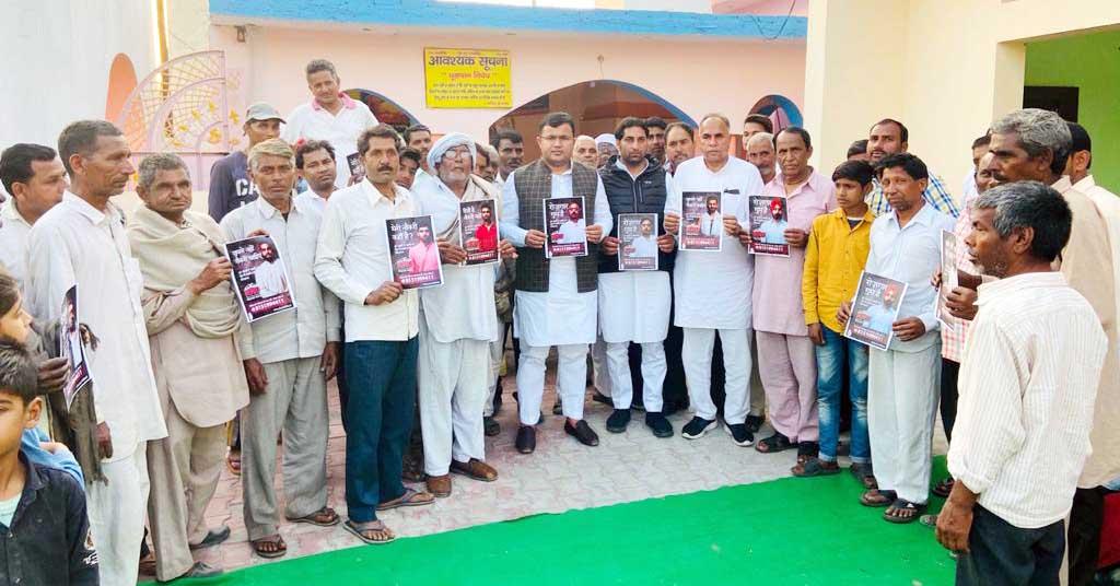 युवाओं को रोजगार देने का वायदा नही निभा पाई भाजपा: सचिन कुंडू