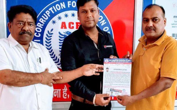 पंकज गुप्ता एंटी करप्शन फॉउंडेशन ऑफ इंडिया के प्रदेश उपाध्यक्ष नियुक्त