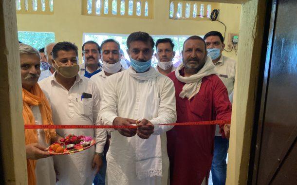औद्योगिक विकास निगम के उपाध्यक्ष प्रो राम कुमार ने बाथु के केलुआ में राजकीय प्राथमिक पाठशाला का शुभारम्भ किया