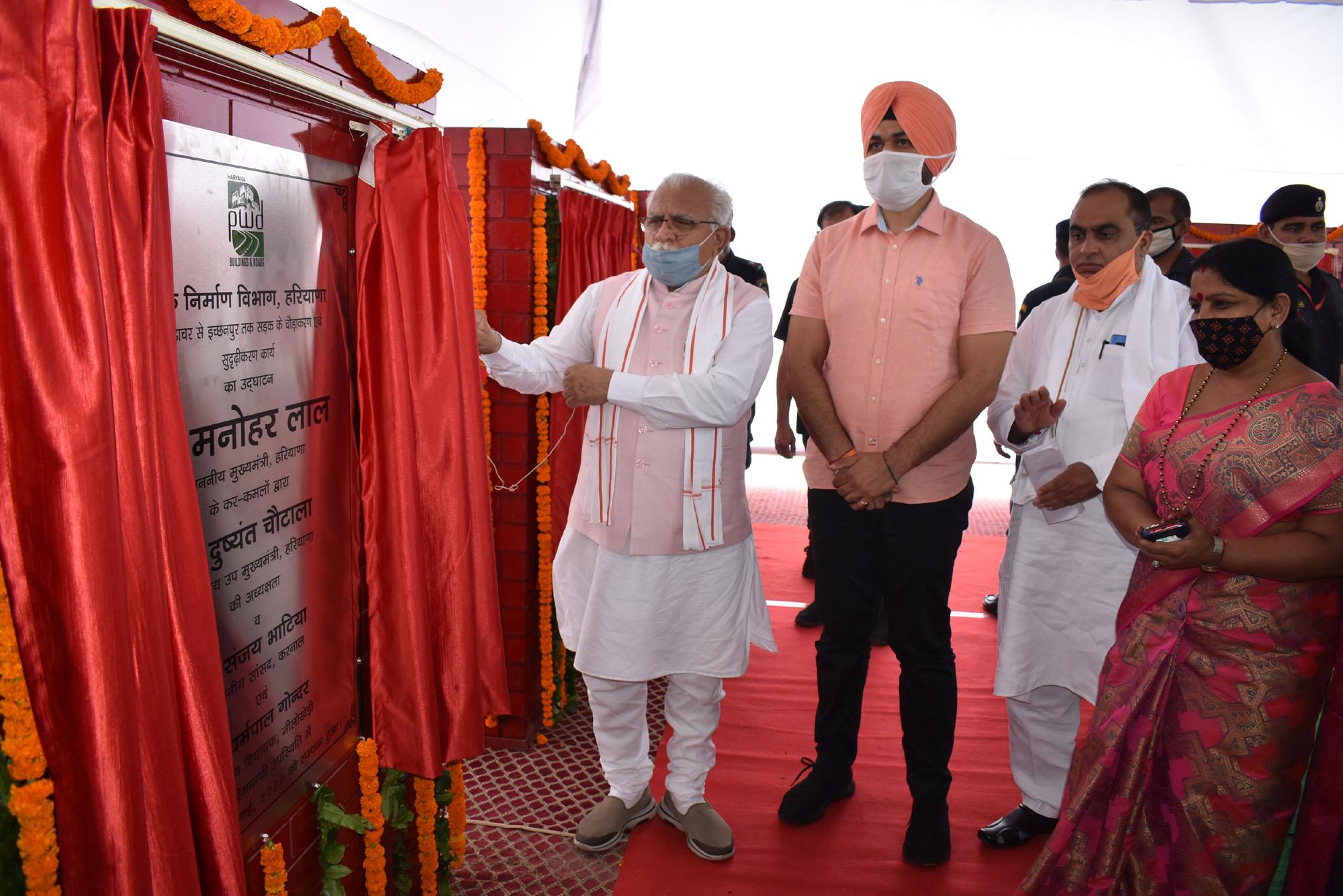 मुख्यमंत्री मनोहर लाल ने करनाल को करीब 42 करोड़ रुपये के विकास कार्यों की दी सौगात