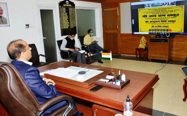 मुख्यमंत्री जय राम ठाकुर ने गगरेट विधानसभा क्षेत्र में 73.10 करोड़ रुपए की विकासात्मक परियोजनाओं की आधारशिलाएं एवं लोकार्पण किए