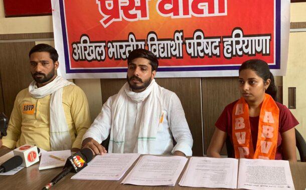छात्र हितों की मांगों को पूरा कराने के लिए प्रदेश में किया जाएगा आंदोलन- सुमित जागलान