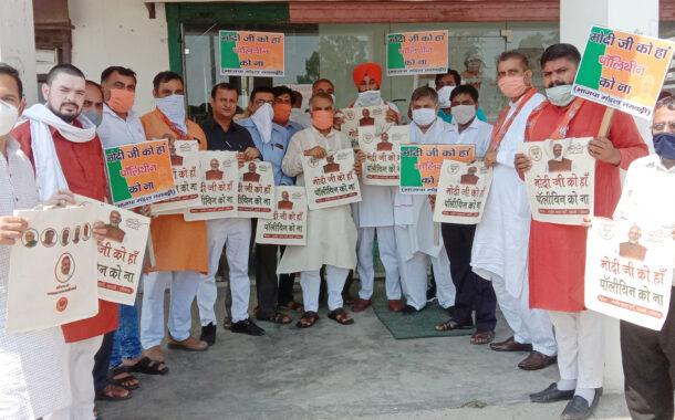 प्रधानमंत्री नरेंद्र मोदी ने दुनिया भर में किया भारत का नाम रोशन- भगवानदास कबीरपंथी