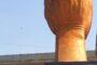 करनाल में कांग्रेस ने फूंका पीएम का पुतला