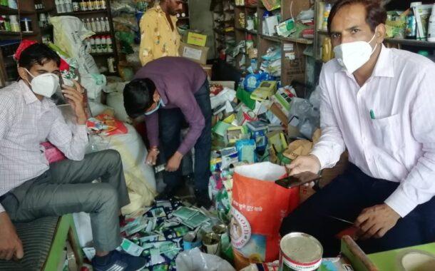 उद्यान अधिकारी ने की सब्जी बीज विक्रेताओं की जांच