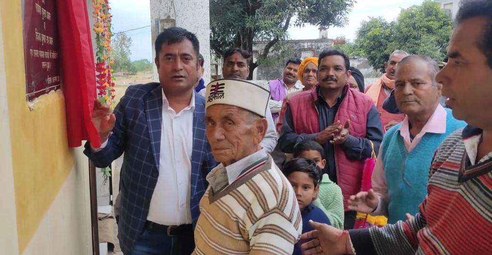 विधायक सतपाल सिंह रायजादा की अगुवाई में गांव के बुजुर्ग विशन चंद पांजला व तीर्थ राम शर्मा ने सामुदायिक भवन का किया उद्घाटन