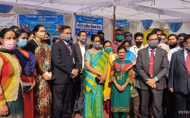 कैनरा बैंक ने स्थापना दिवस पर लगाई प्रदर्शनी