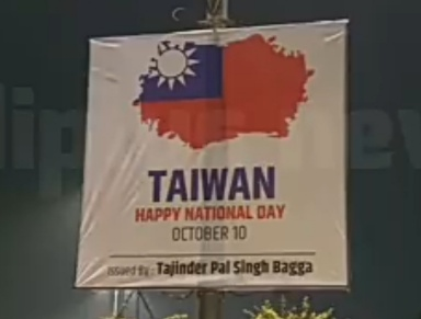 India should promote democratic values ​​by giving Taiwan the status of a separate country and deploy ambassador