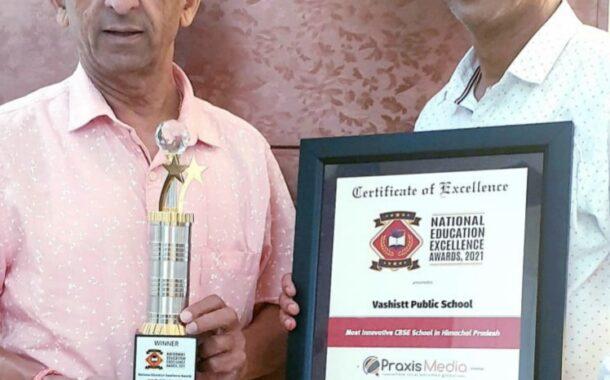 वशिष्ठ पब्लिक स्कूल ने मोस्ट इन्नोवेटिव सीबीएसई स्कूल का नेशनल अवार्ड जीतकर हिमाचल का नाम रोशन किया