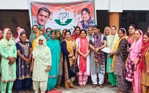ऊना महिला कांग्रेस अध्यक्ष की जिम्मेवारी सीमा शर्मा को दी, विधायक सतपाल सिंह रायजादा से चर्चा करने के बाद ऊना महिला ब्लॉक कांग्रेस कार्यकारिणी घोषित