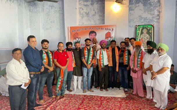विधायक सतपाल रायजादा ने कहा कांग्रेस जनता की सच्ची हितैषी,संतोषगढ़ शहरी कांग्रेस कमेटी की बैठक संपन्न